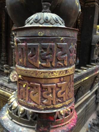 Prayer Wheel at a monastery in Kathmandu